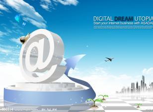 """关于开展2013年电子商务""""双推""""平台企业申报工作的通知"""