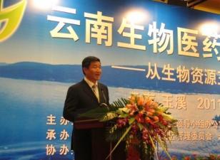 每年增3亿专项资金云南锁定6大战略新兴产业